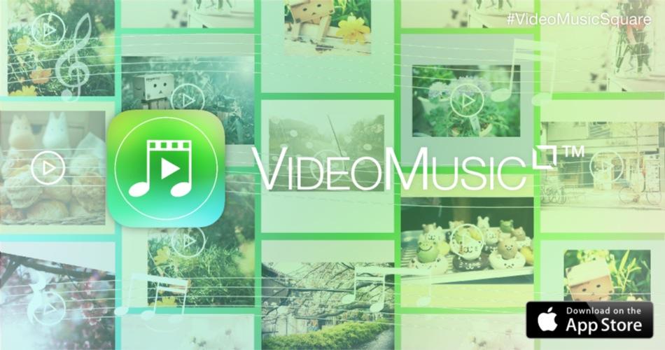videobgmweb1