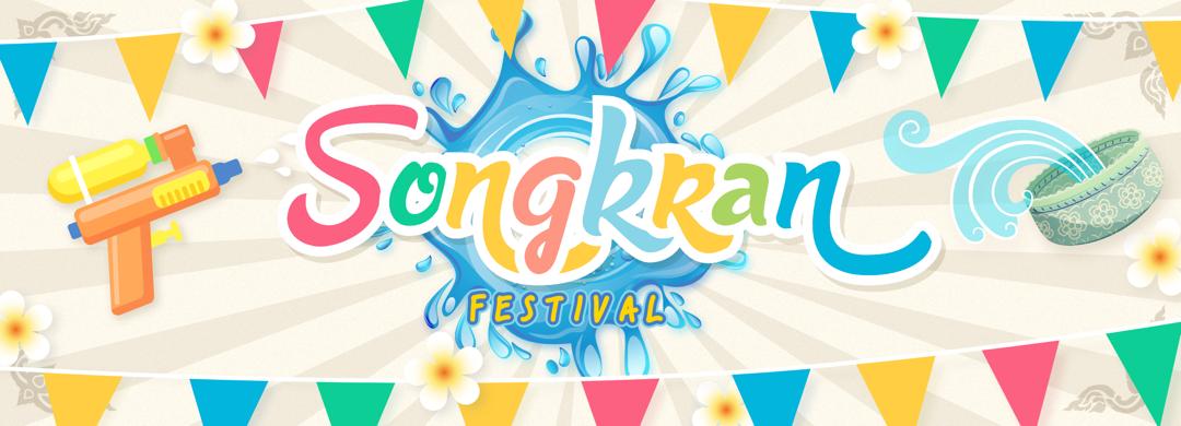 new pack    songkran festival  free  i app creation co Teddy Bear Vector Graphics Toy Train Vector