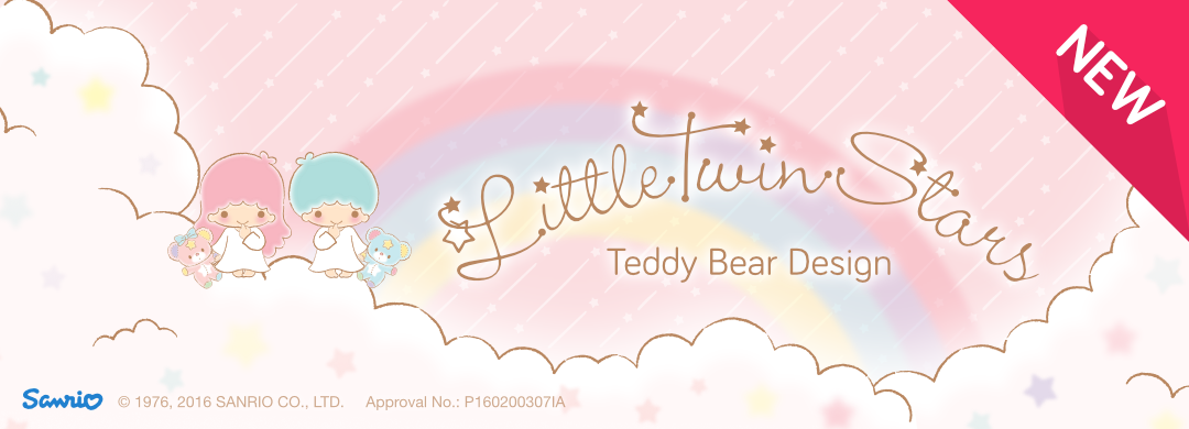 New Pack !! Little Twin Stars Teddy Bear