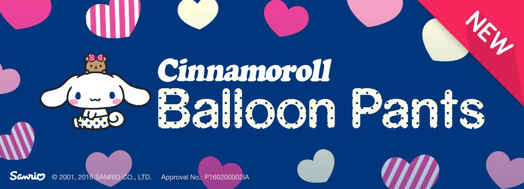 New Pack !! Cinnamoroll Balloon Pants